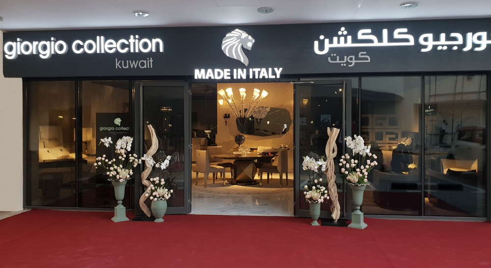 The Best Design Showrooms In Kuwait